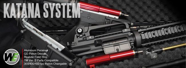 WE Katana System AEG