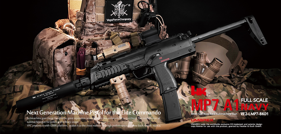 MP7A1_NAVY